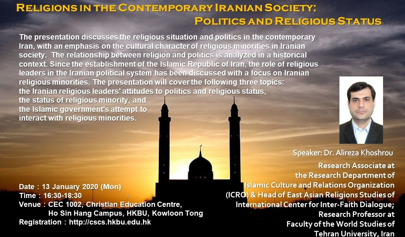 Religions in the Contemporary Iranian Society: Politics and Religious Status