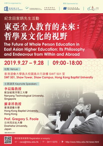 The Future of Whole Person Education in East Asian Higher Education: Its Philosophical and Endeavour from Within and Abroad