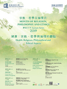 Health: Religious, Philosophical and Ethical Aspects