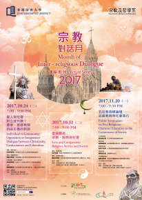 Month of Religious Dialogue Lecture Series 2017