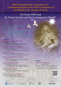 "poster of 2015 International Conference in Commemoration of the Fifth Centenary of the Birth of St. Teresa of Avila: ""In Union with God: St. Teresa of Avila and the Contemporary World"""