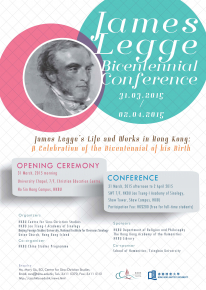 poster of James Legge Bicentennial Conference
