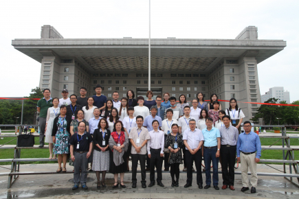 "The Eleventh Symposium on ""Bioethics from Chinese Philosophical/Religious Perspectives"""
