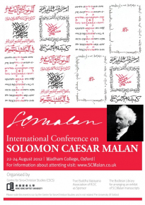 poster of International Conference on Soloman Caesar Malan