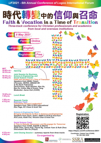 poster of Faith and Vocation in a Time of Transition