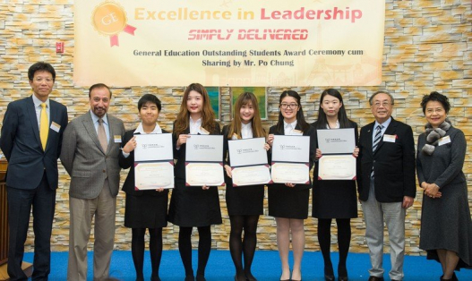 Five students receive the General Education Outstanding Student Award