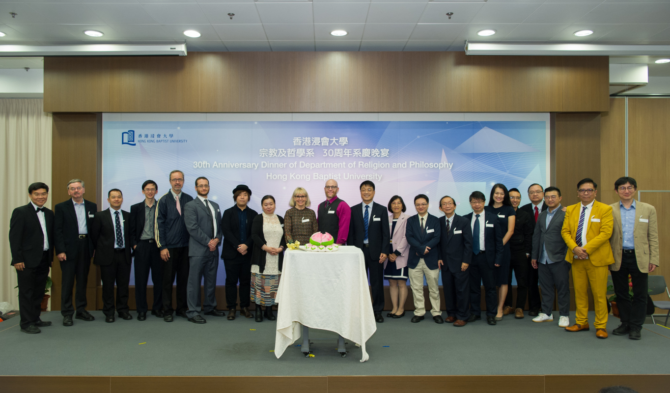 Alumni, students and teachers of the Department of Religion and Philosophy of HKBU joyfully celebrated 30th Anniversary